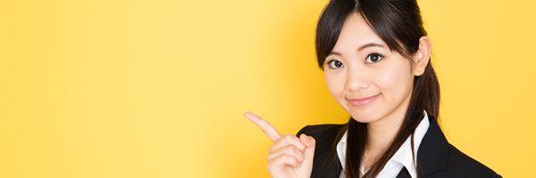 サービス業におけるIoT活用事例と展望