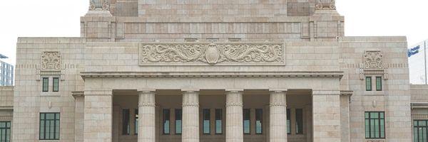債権法改正に至る経緯② 国会での議論