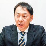 加藤 善将 氏